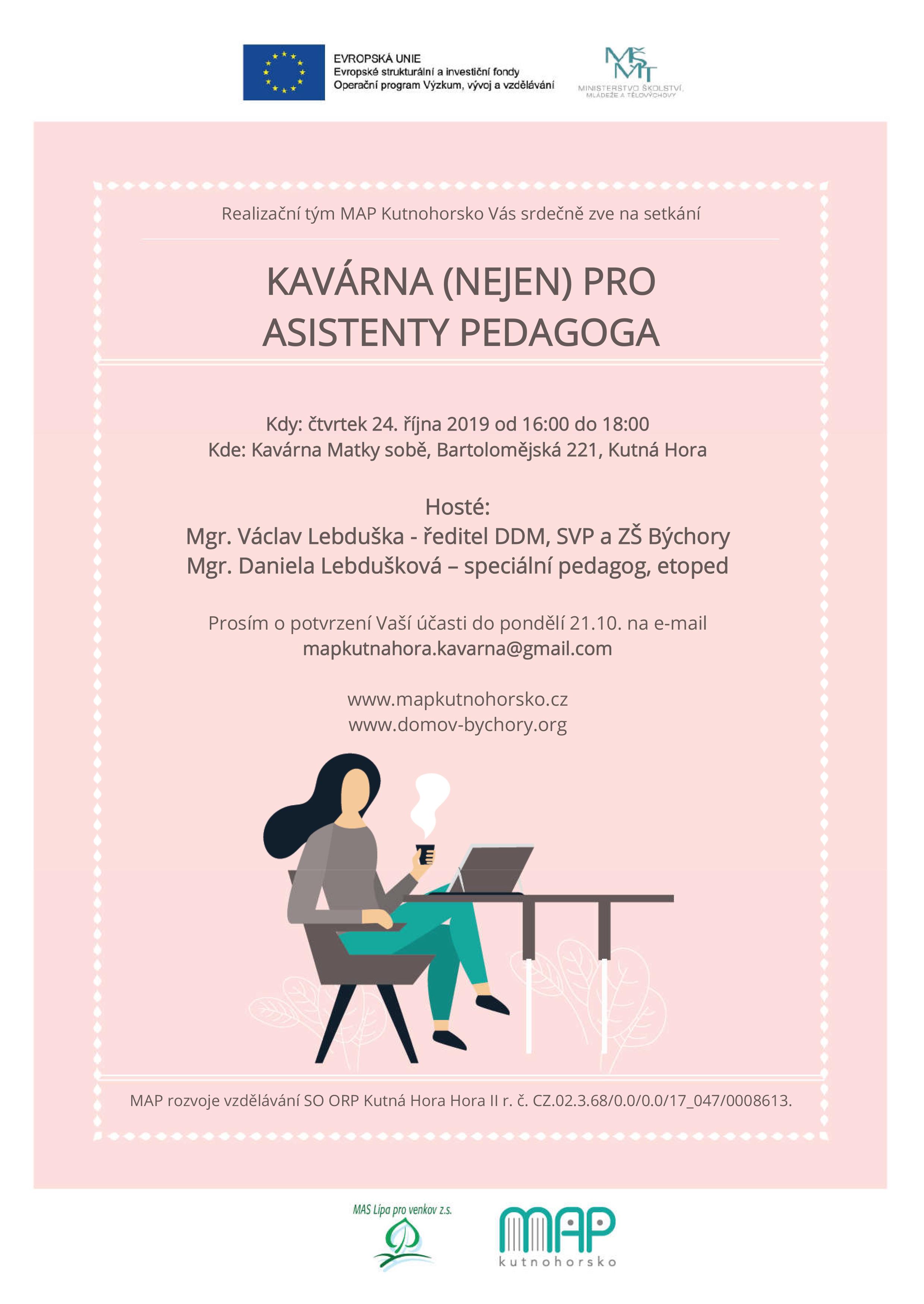You are currently viewing Pozvánka na Kavárnu (nejen) pro pedagogy a jejich asistenty